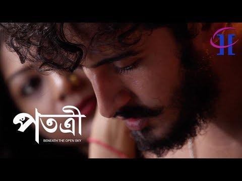 Patotri | Bengali Short Film | A Love Story