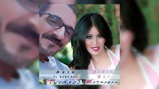 Aziz Ell Berkani Ft. Samar Ray - Tjiandi Wathayah - Full Album - Ray Maroc | - البوم كامل