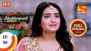 Bhakharwadi - Ep 86 - Full Episode - 10th June, 2019