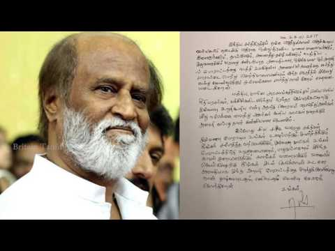Xxx Mp4 Rajinikanth Requested Jallikattu Supporters To Stop Protest 3gp Sex