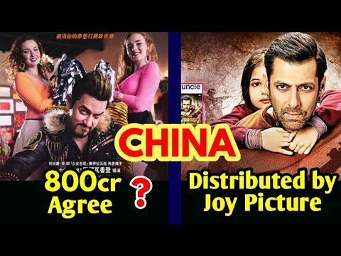 Xxx Mp4 Bajrangi Bhaijaan Distributed In China By Joy Pictures Secret Superstar Can Cross 800cr 3gp Sex