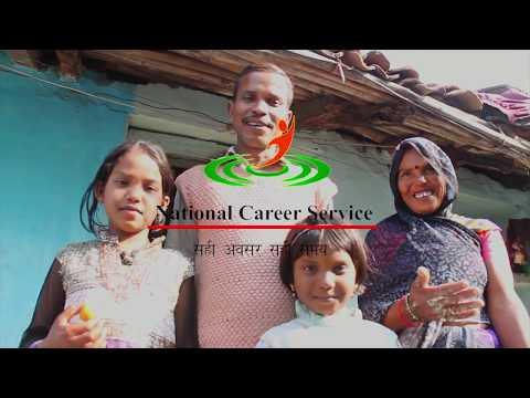 Xxx Mp4 Career Service Center Raipur CG Ad Sample 3gp Sex