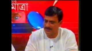 Jainul Abedin Farook and A K M Jahangir Hossain - Tritiyo Matra Episode 243