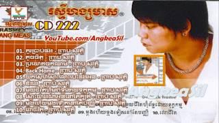 Back Home by Preap Sovath RHM CD vol 222