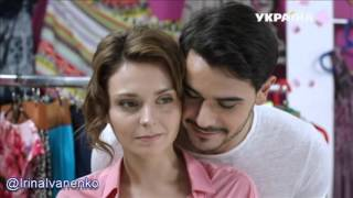 История любви Ани и Артема из сериала