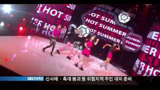Fx -  Hot summer live AMBER FUNNY (720p)