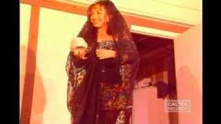 Hojati & Sahar - Chini Band Zan | حجتی  و سحر - چینی بند زن