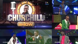 Churchill show: S 5 E 55 Kisumu Dala Edition