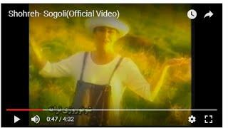 Shohreh- Sogoli(Official Video)