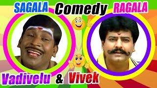 Middle Class Madhavan Tamil Movie Comedy Part 1 | Vadivelu | Vivek | Comedy Scenes | Prabhu | Visu