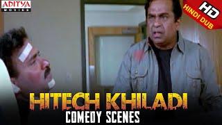 Brahmanandam  Comedy Scenes In Hitech Khiladi Hindi Movie