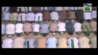 Promo - 3 Roza Hajj Tarbiyati Ijtima - Schedule 2nd Day