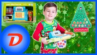 12 Days of Christmas | Kids Gift Unwrapping | Day 1 - Toy Cash Register