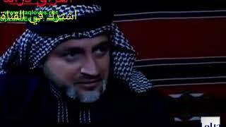 المسلسل العراقي وكر الذيب الحلقة الأخيرة كاملة
