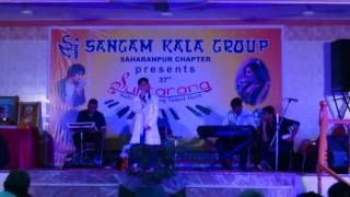 Aviral performing in Sangam Kala group competition on 23 July 2016