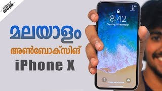 iPhone X Unboxing - 20K Subs. Special-malayalam tech hands on