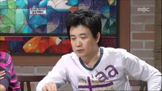 Golden Fishery, Park Jeong-ah, #04, 박정아 20060915