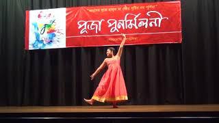 Ke Bashi Bajay re by Samantha