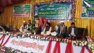 Amazing new bangla waz 2016,allama mufti sayed shamshuddua bari