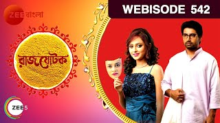 Rajjotok - Episode 542  - December 26, 2015 - Webisode