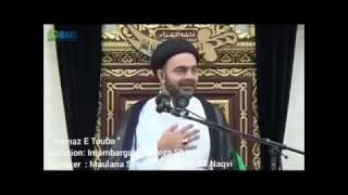 Namaz-e-Tauba - Maulana Muhammad Ali Naqvi