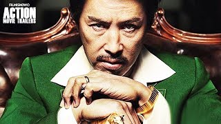 CHASING THE DRAGON ft. Donnie Yen & Andy Lau | Official Trailer