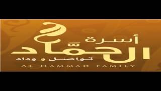 سورة الرحمن - الشيخ نعمة الحسان