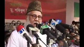 Bangladesh Jamaat e Islami Chhatra Shibir - National Student Gathering - 06 - Part - 6/9