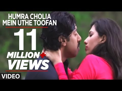 Xxx Mp4 Humra Cholia Mein Uthe Toofan Hottest Bhojpuri Video Bheema 3gp Sex
