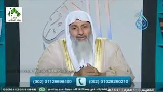 أهل الذكر (254) قناة الندى للشيخ مصطفى العدوي 20-9-2018