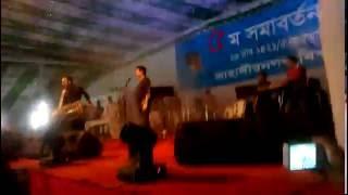 কুমার বিশ্বজিত-একদিন বাঙালি ছিলাম রে-একতারা বাজাইও না-Ekdin Bangali Chilam Re