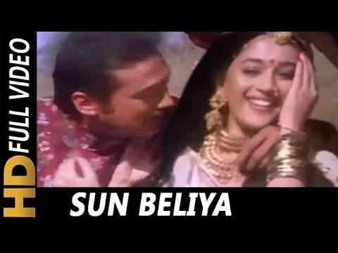 Xxx Mp4 Sun Beliya Shukriya Meherbani S P Balasubramaniam Lata Mangeshkar 100 Days 1991 Songs 3gp Sex