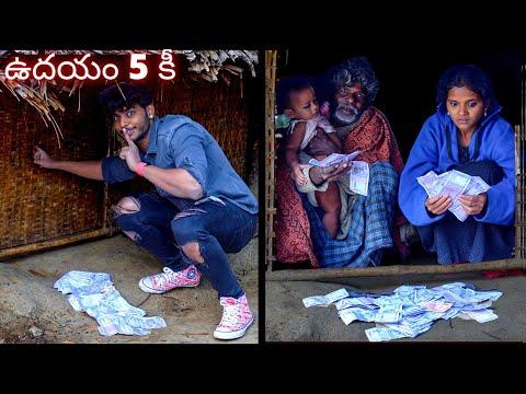 fulfilling the dreams of 8 families నేను 8 కుటుంబాల కలలను నెరవేర్చాను