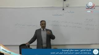 البلاغة علم المعاني، المحاضرة الثامنة، أغراض الخبر البلاغية