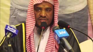 """""""خير متاع الدنيا الزوجة الصالحة"""" - الشيخ سليمان الجبيلان"""