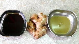 पुरानी से पुरानी खांसी और सर्दी से छुटकारा पाए इस रामबाण नुस्खे से ||Cold & Cough problem