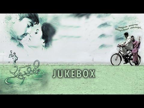 Xxx Mp4 Nannusire Kannada Movie Full Songs Juke Box Rahul Keerthi 3gp Sex