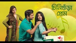 Close Up kache asar golpo 1   Chinigura Prem   ft  Tahsan,Jeni 720p Full HD
