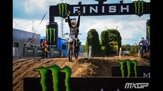 Another GP win - EMX125 LOMMEL