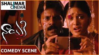 Nayaki Movie    Sushma Raj & Satyam Rajesh Hilarious Comedy Scene    Trisha, Satyam Rajesh