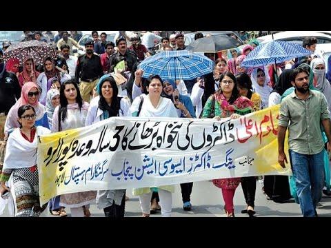 Yet again Young Doctors announces strike in Nishtar Hospital, Multan