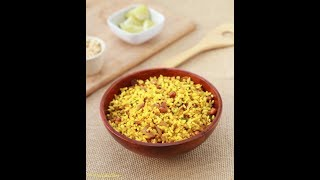 How to make muri ka poha for snacks in short time Episode - 08