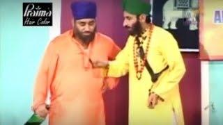 Nasir Chinyoti & Iftikhar Thakur Acting As Sardar - Best Punjabi Comedy