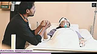 Anthima mohothedi(අන්තිම මොහොතේදී)nalin hettiarachchi video by sanjula sinhala new song 2018