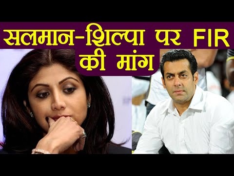 Xxx Mp4 Salman Khan Shilpa Shetty In Trouble Valmiki Samaj Demands FIR Against Both वनइंडिया हिंदी 3gp Sex