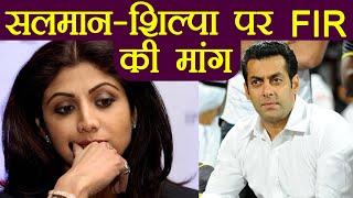 Salman Khan - Shilpa Shetty in trouble, Valmiki Samaj demands FIR against both | वनइंडिया हिंदी