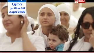 مشهد مميز وظهور خاص للفنانة شيرى عادل فى سجن النسا..... الحلقة العشرون من مسلسل سجن النسا
