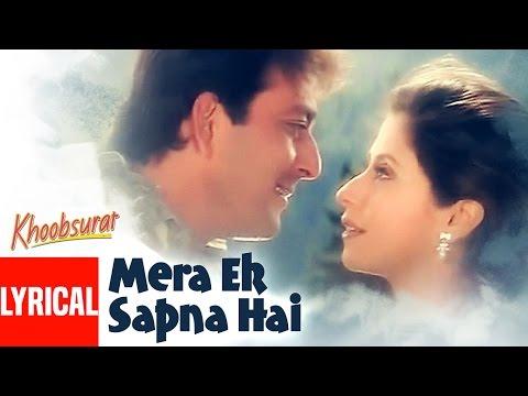 Xxx Mp4 Mera Ek Sapna Hai Lyrical Video Khoobsurat Sanjay Dutt Urmila 3gp Sex