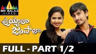 Uyyala Jampala Full Movie Part 1/2   Raj Tarun, Avika Gor   Sri Balaji Video