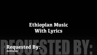 Sami Dan Tefa Yemileyen - Lyrics